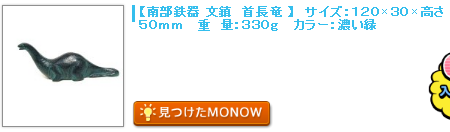 monow3_131214.png