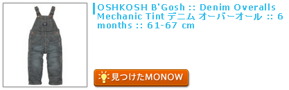 monow3_131216.png
