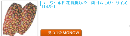 monow3_131221.png