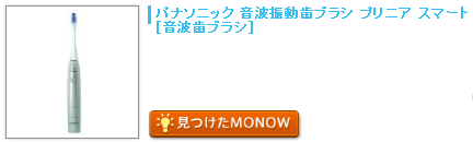 monow3_131224.png
