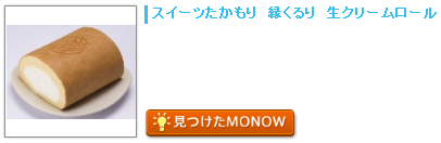 monow3_131226.png