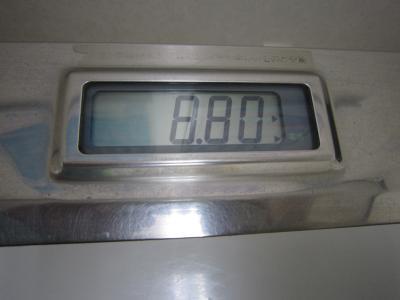120416pippi1.jpg
