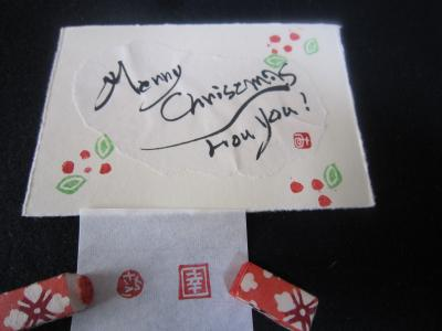 101223クリスマスプレゼント