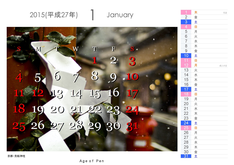 1-201501f_001.jpg