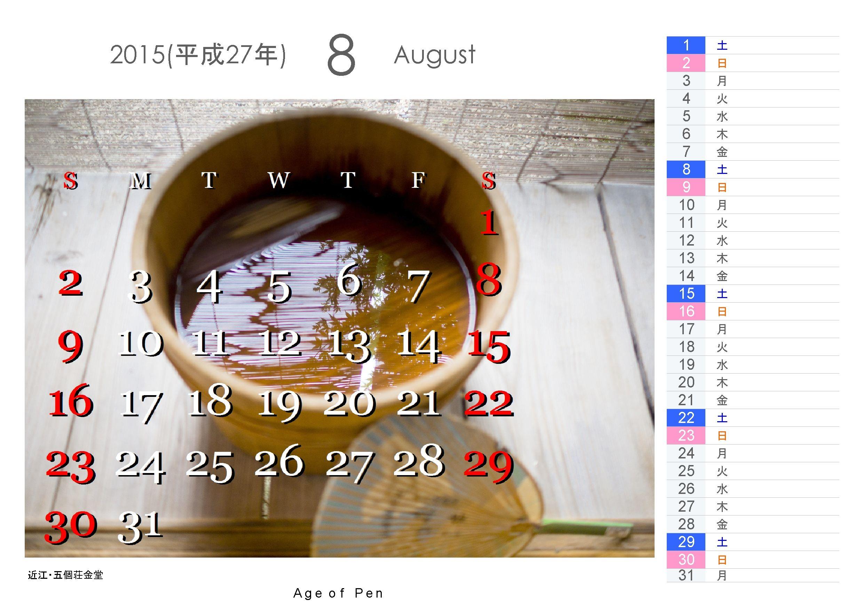 1-201501f_008.jpg