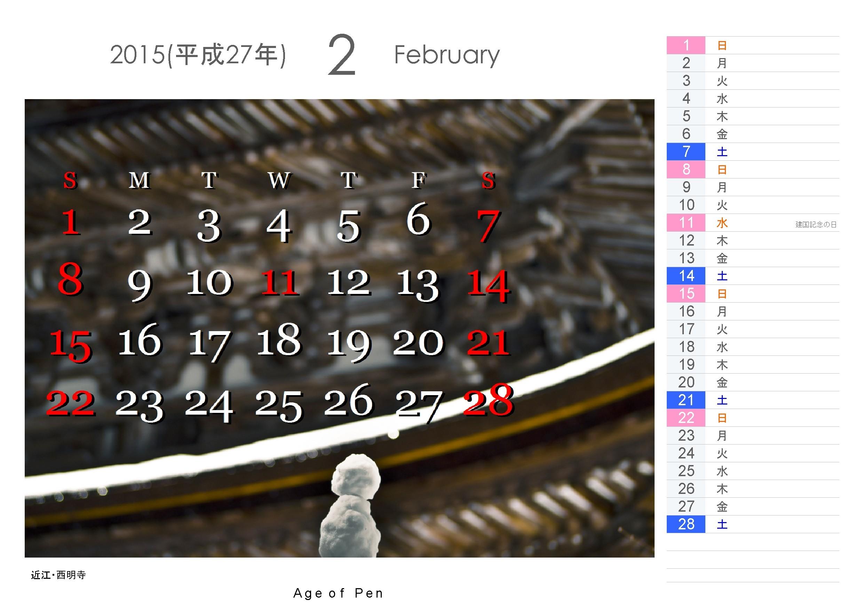 2-201501f_002.jpg