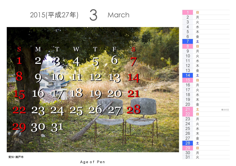 3a-201501f_003.jpg