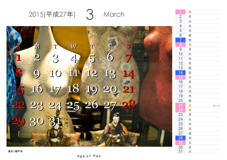 3b-201501f_003b.jpg