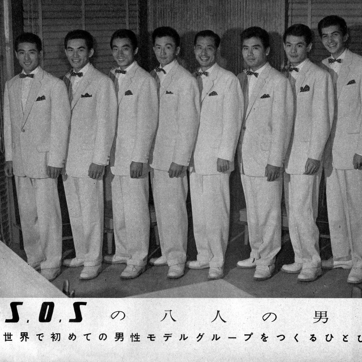 soreiyu_0002.jpg