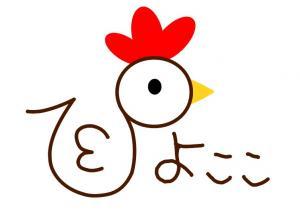 ぴよここ_convert_20101124142530