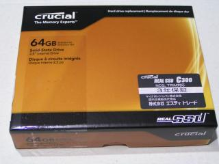 crucial REAL SSD C300