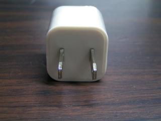 USB AC