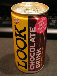 LOOK CHOCOLATE DRINK