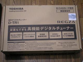 TOSHIBA REGZA D-TR1