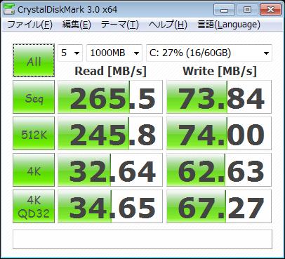 C300 64GB