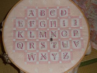 アルファベットタペストリー1