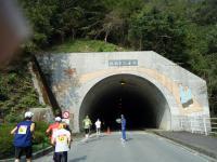 2011龍馬脱藩マラソン04