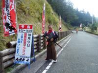 2011龍馬脱藩マラソン10