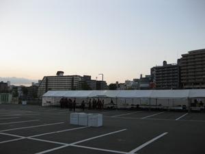 2010_takaraduka01