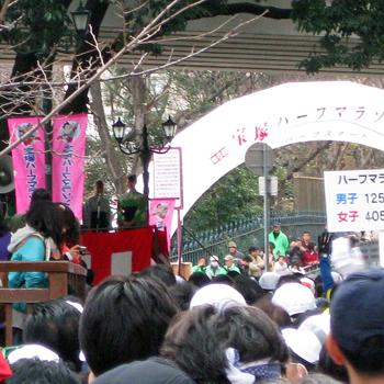 2010_takaraduka03