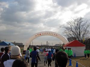2010_takaraduka04