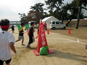 2010_takaraduka05