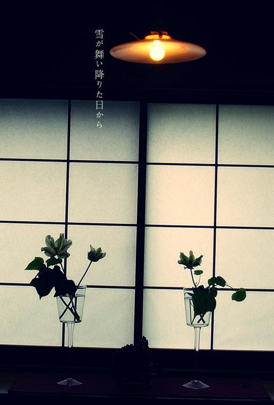 雨降りの午後 2