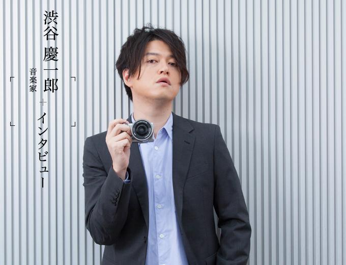 shibuya_ph_06.jpg