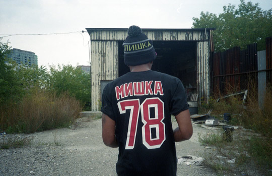 Mishka-Holiday-2011-Lookbook-02.jpg