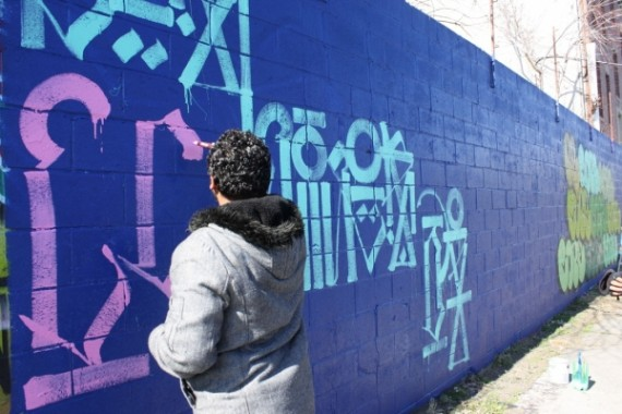 cope2-retna-bronx-mural-project-03-570x380.jpg
