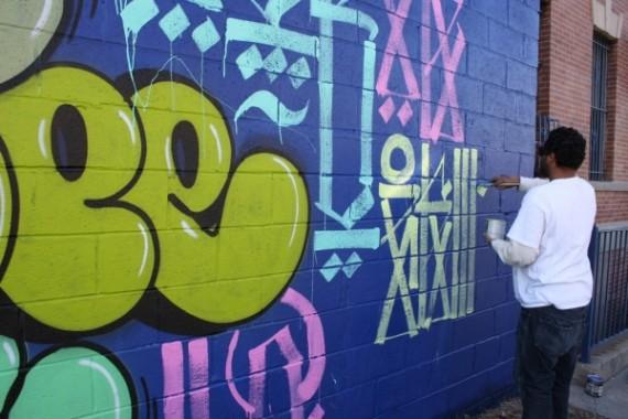 cope2-retna-bronx-mural-project-04-570x380.jpg