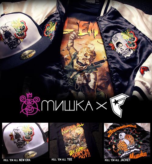 mishka-web-flier21.jpg