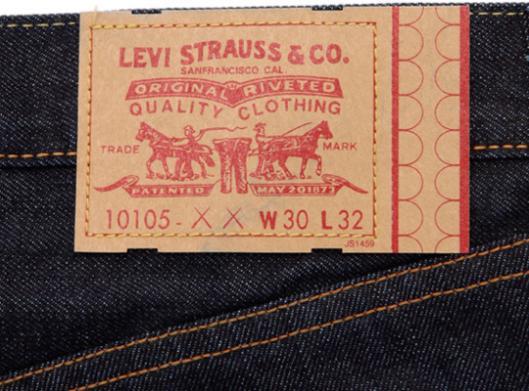 original-fake-kaws-levis-denim-jeans-1_convert_20101026230320.jpg