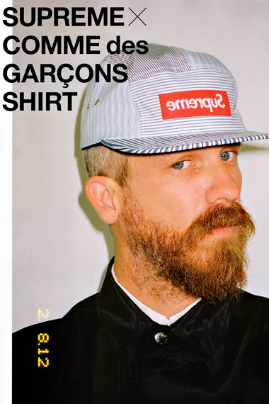 supreme-comme-des-garcons-shirt-collection-1.jpg