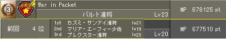 110219_15.jpg