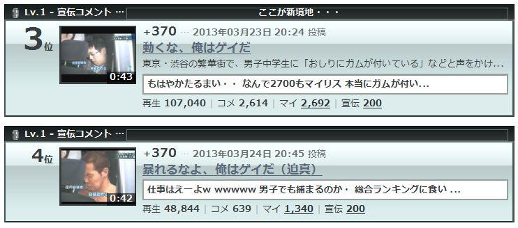 201303260000.jpg