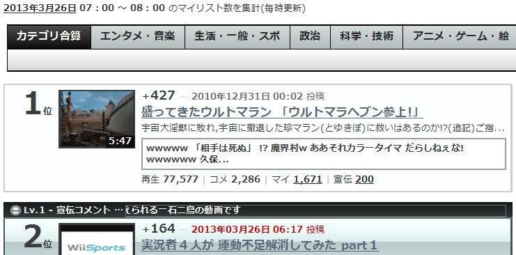 201303260924.jpg