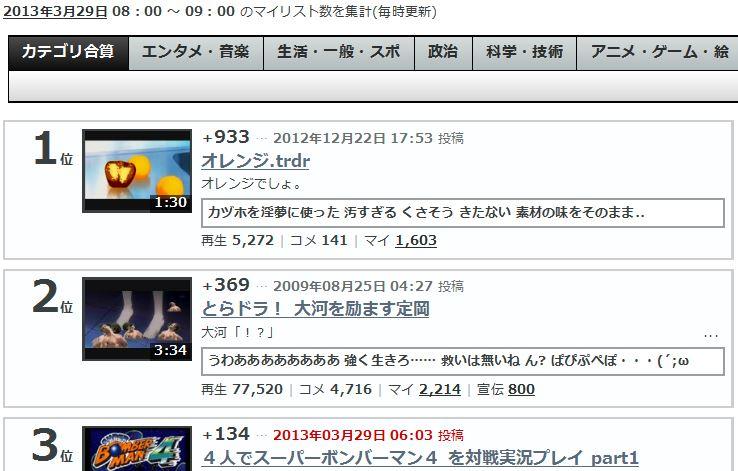201303292208.jpg