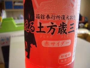 2011年 函館カントリー②