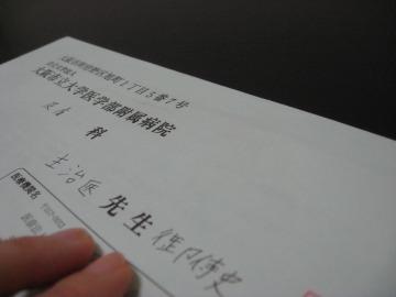 s-IMG_0307.jpg