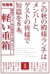 stage39146_1.jpg