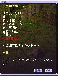 kyougeki 2