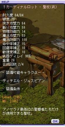 ka-dexinaru.jpg