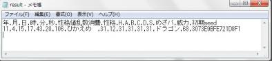 memo1.jpg
