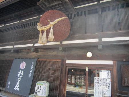 奈良井宿7