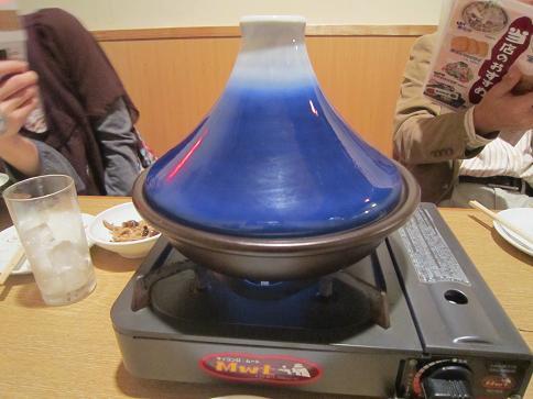 富士山静岡鍋