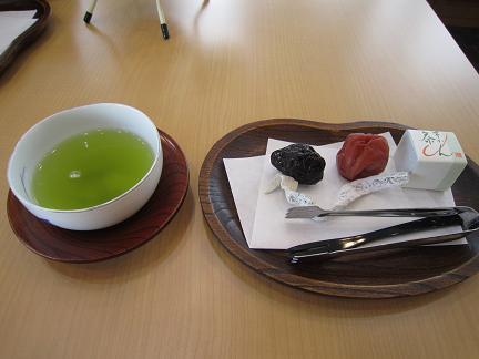 お茶カフェ