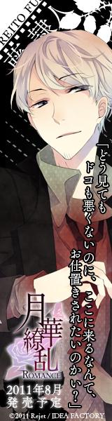 fuji_160_600.jpg
