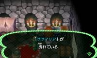 HNI_0062_JPG_2014102022455311b.jpg