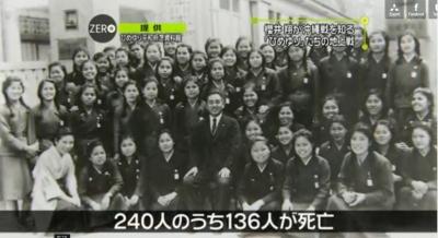 沖縄 2img_0
